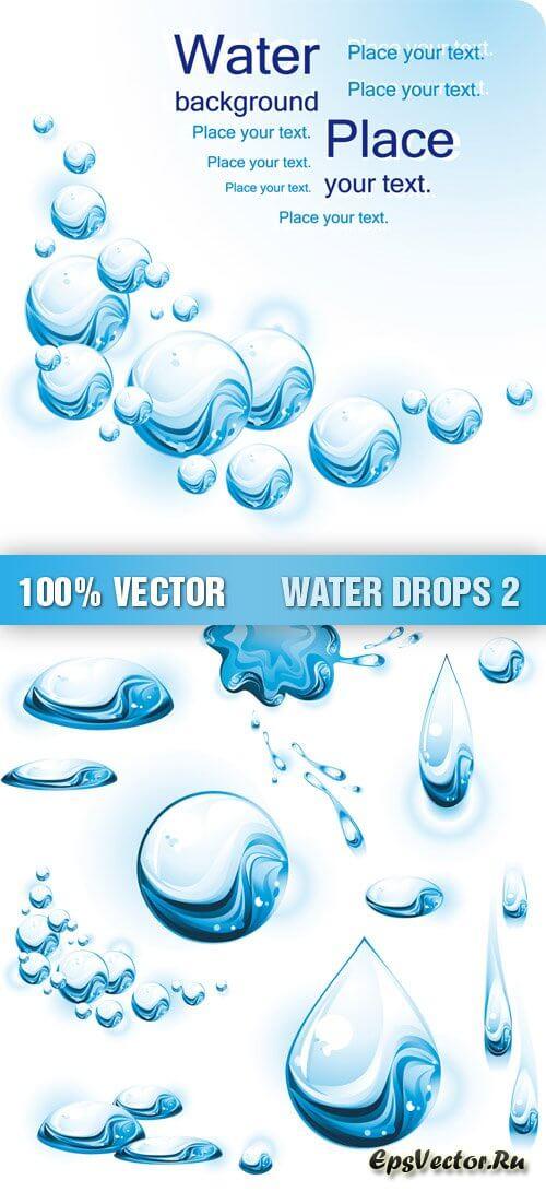 Капли воды в векторе