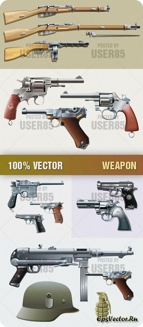 Оружие вектор