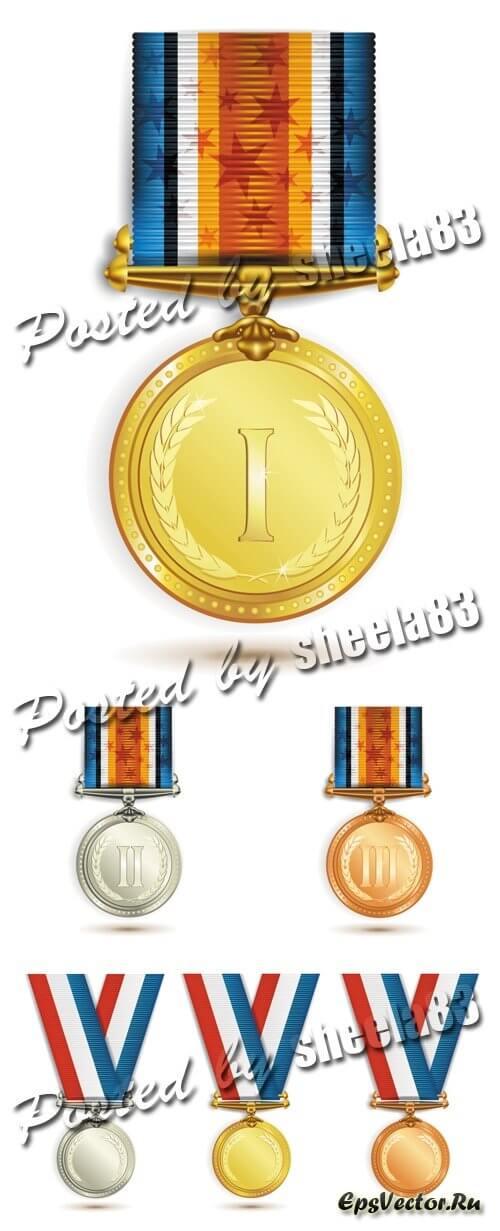 Награды в векторе