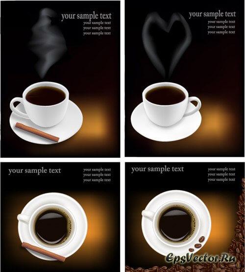 Кофе в векторе