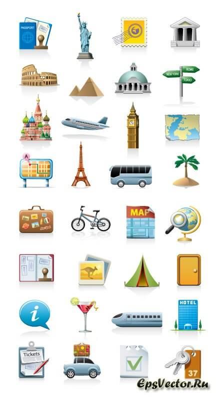 Иконки путешествие