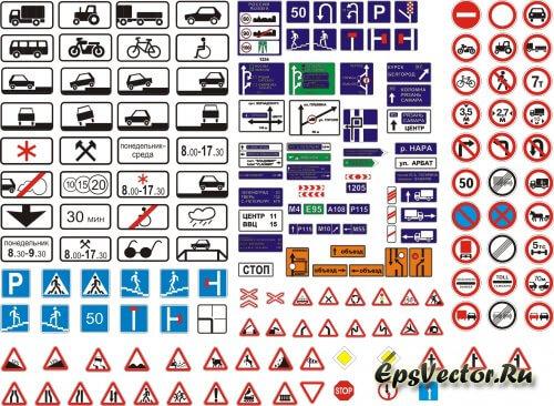 Дорожные знаки в векторе