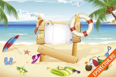 Пляж в векторе