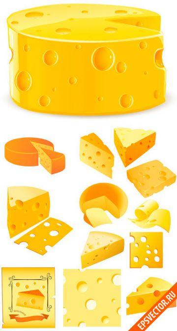 Сыр в векторе