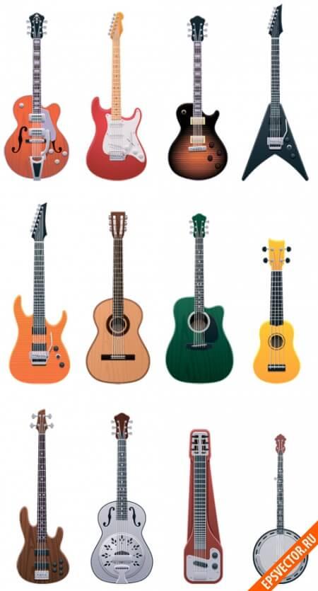 Гитары в векторе