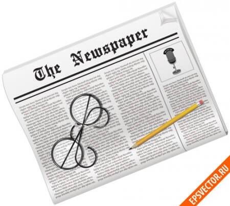 Газета в векторе