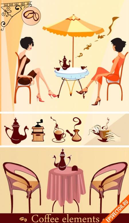 Кафе в векторе