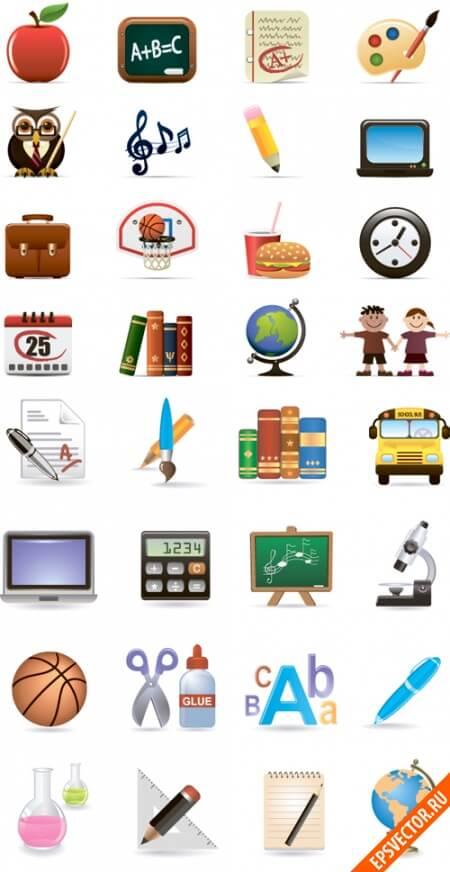 Школьные иконки