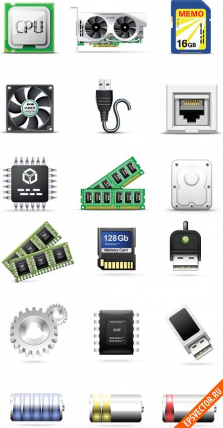 Компьютерные иконки