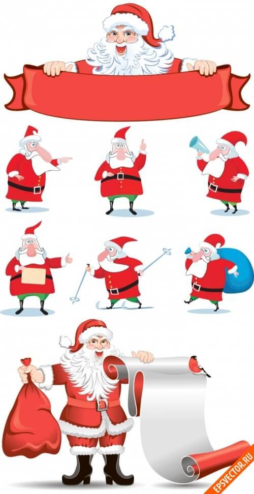 Клипарт Дед Мороз в векторе