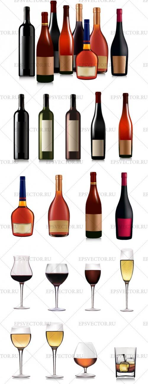 Клипарт алкоголь в векторе