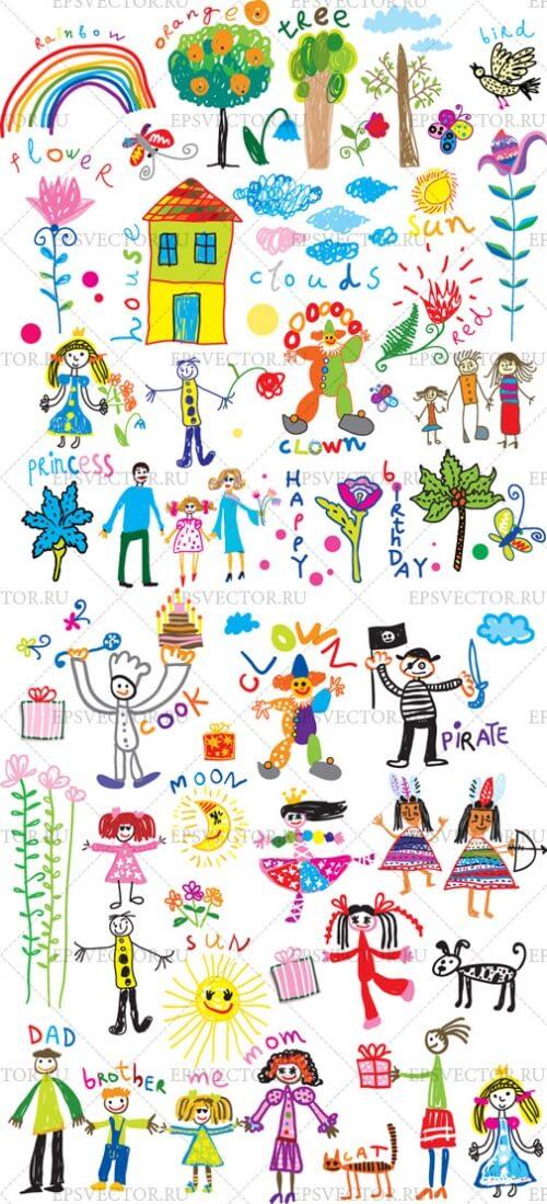 Клипарт детские рисунки в векторе