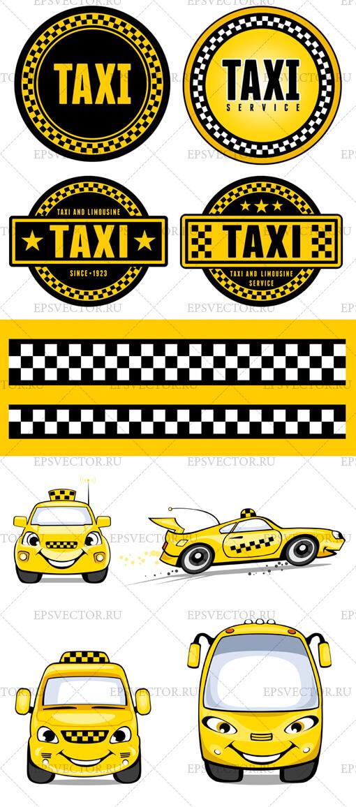 Такси в векторе