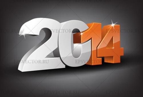 Надпись 2014 в векторе