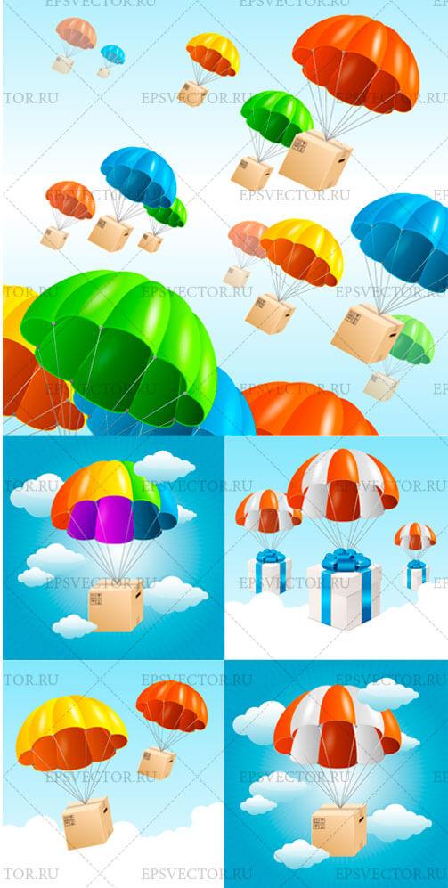 Коробки на парашютах