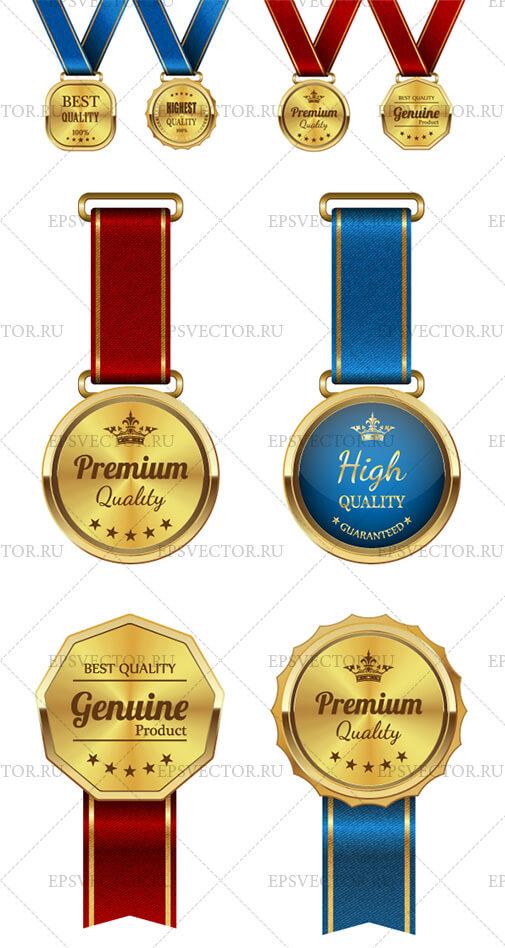 Медали и награды